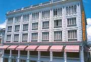 Hotel Iberostar Casa Granda